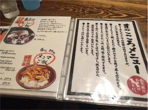 f:id:outdoor-kanazawa:20160511183933j:image