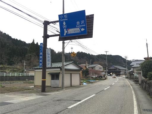 f:id:outdoor-kanazawa:20160517004246j:image