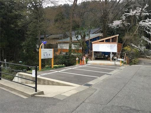f:id:outdoor-kanazawa:20160517005103j:image