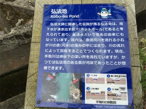 f:id:outdoor-kanazawa:20160517005618j:image