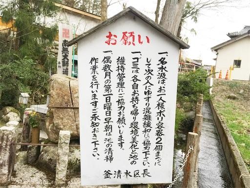 f:id:outdoor-kanazawa:20160517010525j:image