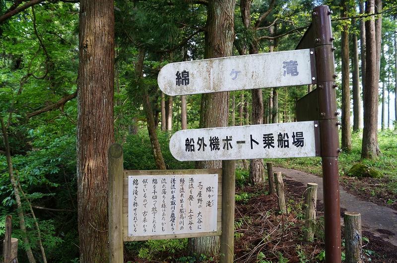 f:id:outdoor-kanazawa:20160522095037j:plain