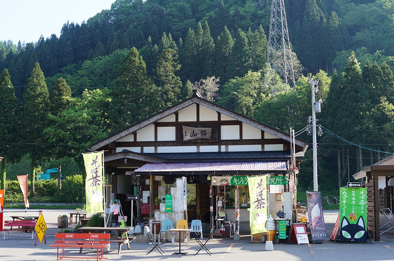 f:id:outdoor-kanazawa:20160522102335j:plain