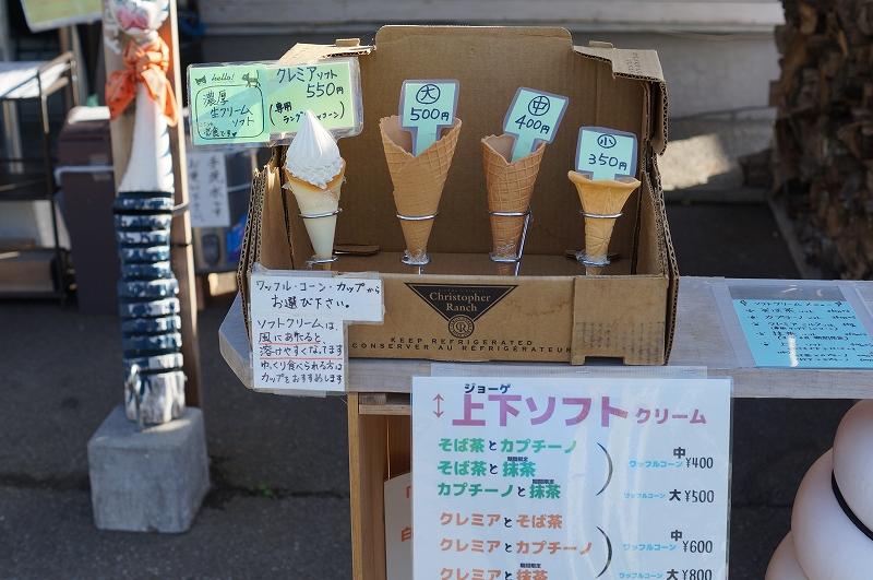 f:id:outdoor-kanazawa:20160522102517j:plain