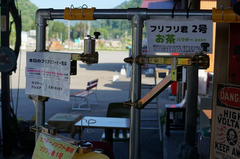 f:id:outdoor-kanazawa:20160522102605j:plain