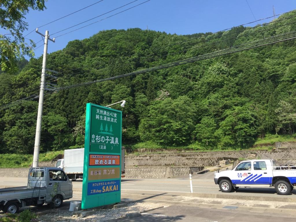 f:id:outdoor-kanazawa:20160522104151j:plain