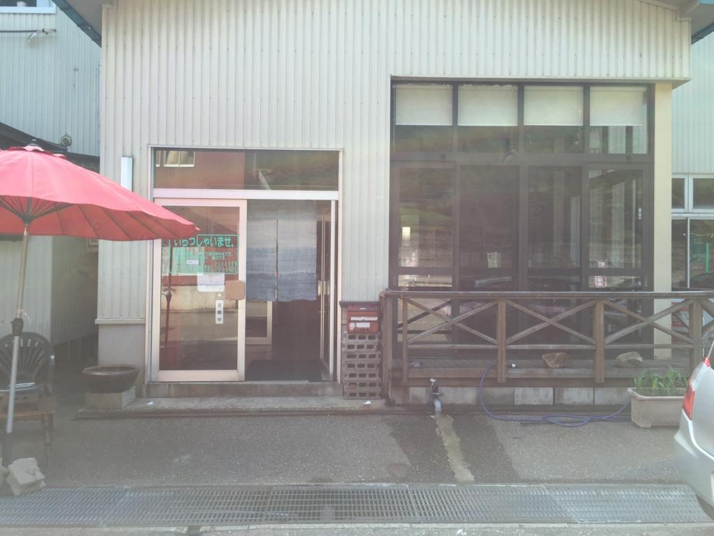 f:id:outdoor-kanazawa:20160522104357j:plain