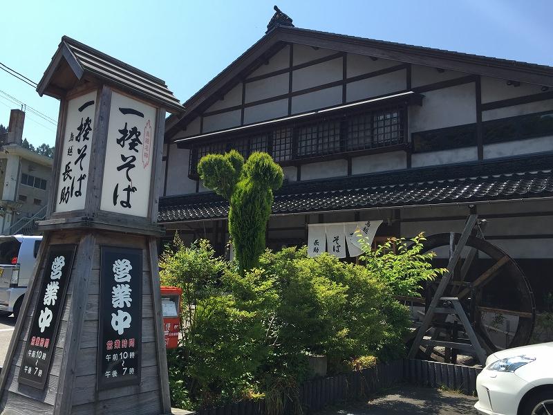 f:id:outdoor-kanazawa:20160522113136j:plain