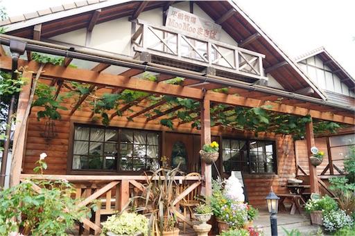 f:id:outdoor-kanazawa:20160528180839j:image