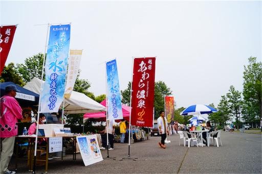 f:id:outdoor-kanazawa:20160528183421j:image