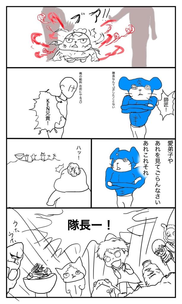 f:id:outdoor-kanazawa:20160612055221j:plain
