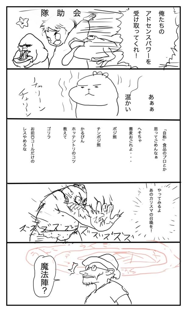 f:id:outdoor-kanazawa:20160612062912j:plain