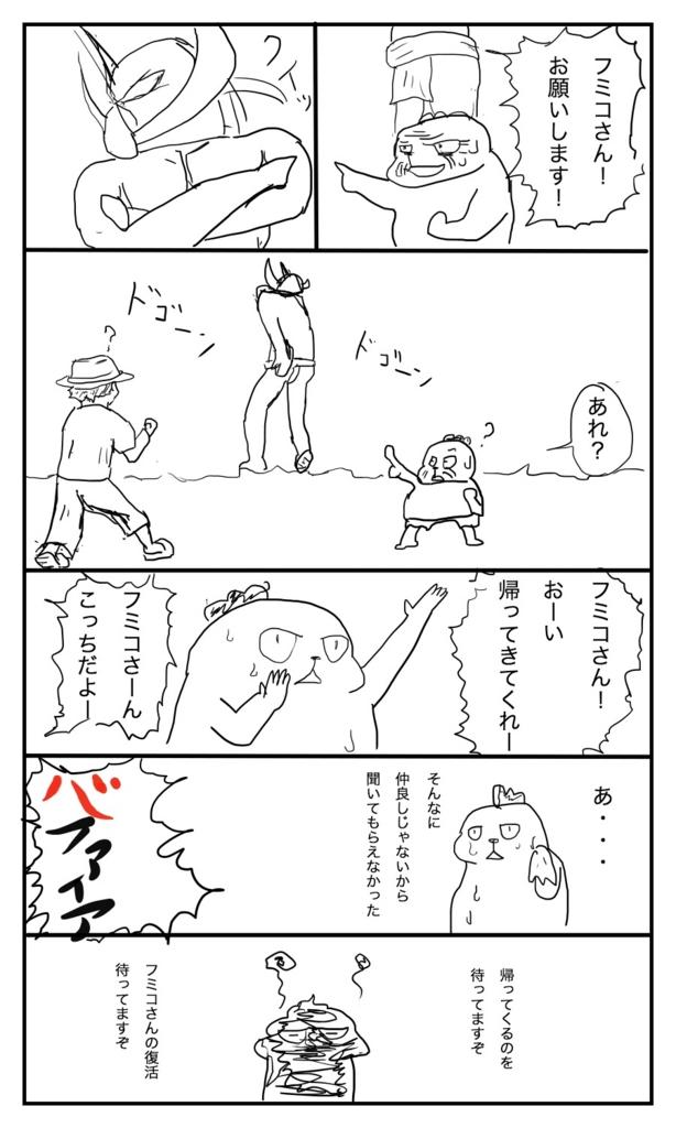f:id:outdoor-kanazawa:20160612073132j:plain