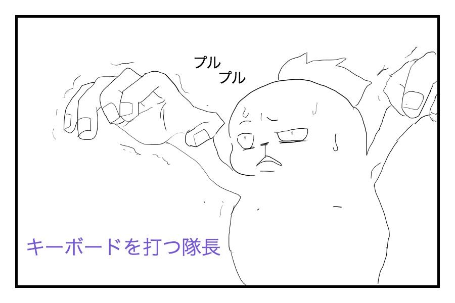 f:id:outdoor-kanazawa:20160616232354j:plain