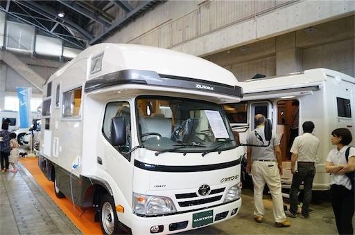 f:id:outdoor-kanazawa:20160625181408j:image