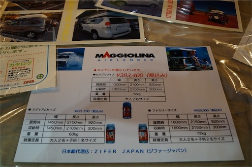 f:id:outdoor-kanazawa:20160625191334j:image