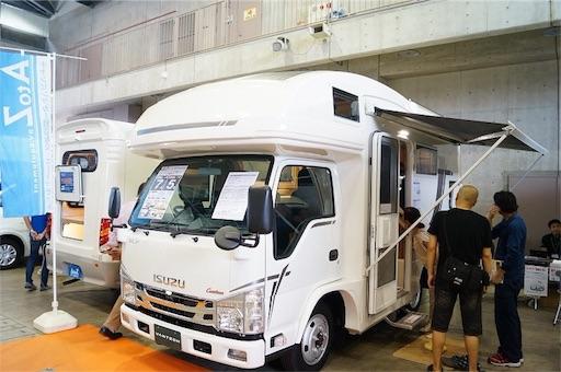 f:id:outdoor-kanazawa:20160625192754j:image