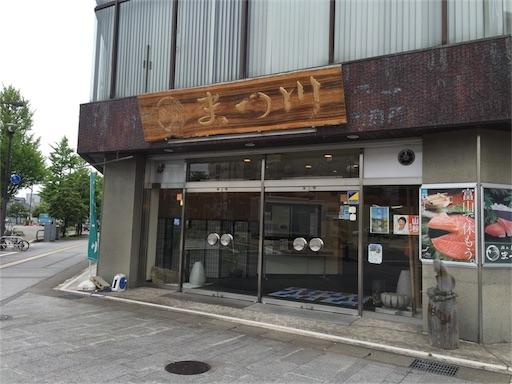 f:id:outdoor-kanazawa:20160630003633j:image