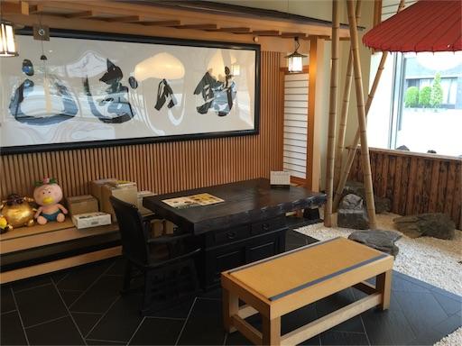 f:id:outdoor-kanazawa:20160630003825j:image