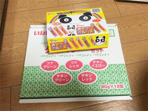 f:id:outdoor-kanazawa:20160715214729j:image