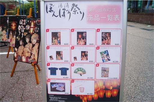 f:id:outdoor-kanazawa:20160718210213j:image
