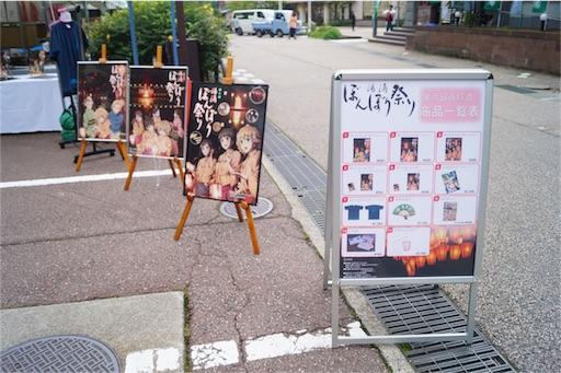 f:id:outdoor-kanazawa:20160718210304j:image