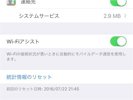 f:id:outdoor-kanazawa:20160723114146j:image