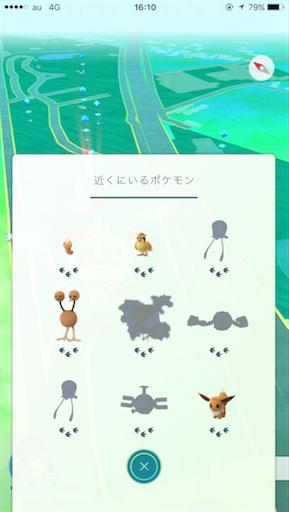 f:id:outdoor-kanazawa:20160731122022p:image
