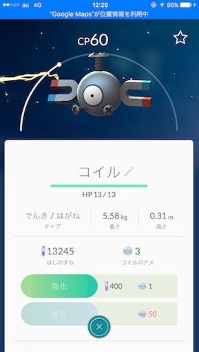 f:id:outdoor-kanazawa:20160731122729p:image
