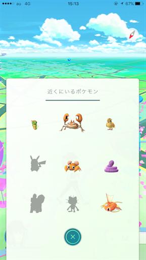 f:id:outdoor-kanazawa:20160806201307p:image