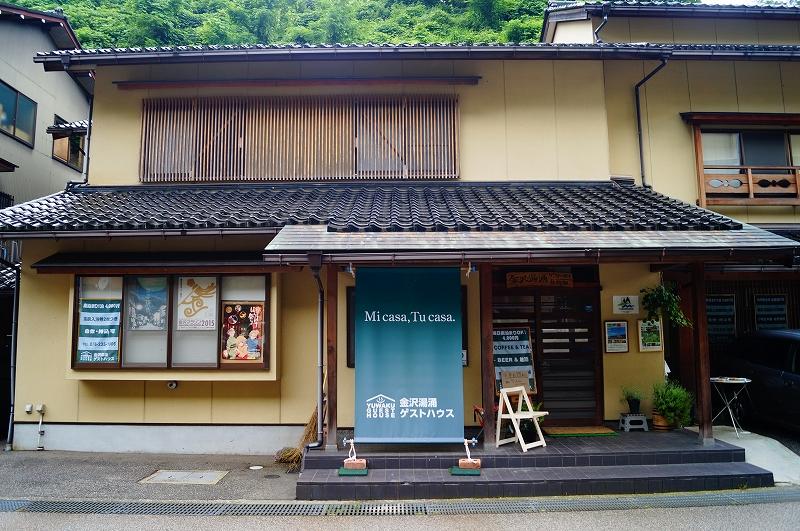 f:id:outdoor-kanazawa:20160812232657j:plain