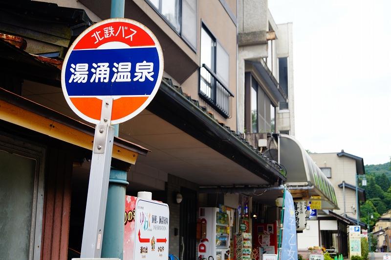 f:id:outdoor-kanazawa:20160812233845j:plain