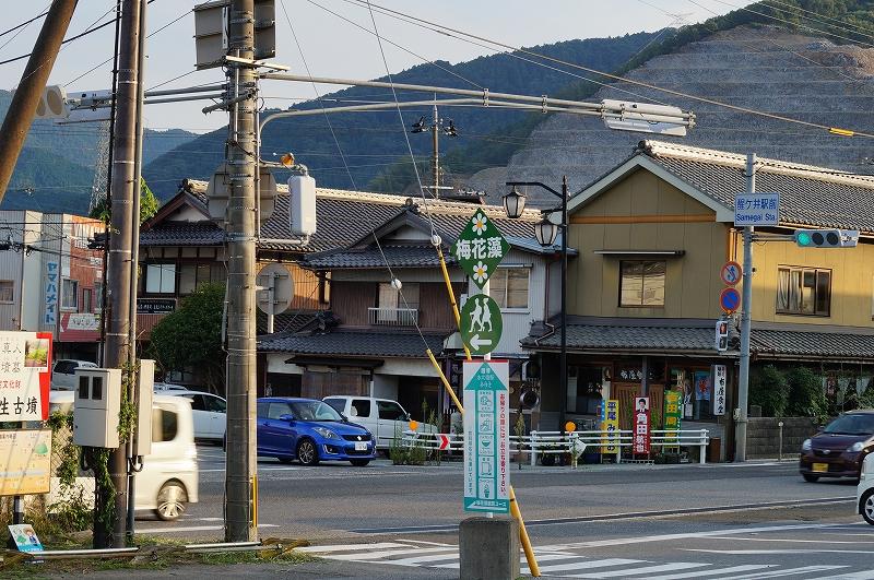 f:id:outdoor-kanazawa:20160816004352j:plain