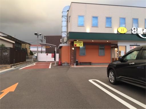 f:id:outdoor-kanazawa:20160822010318j:image