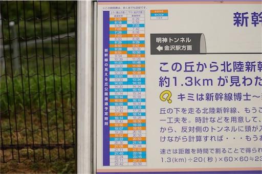 f:id:outdoor-kanazawa:20160828165314j:image