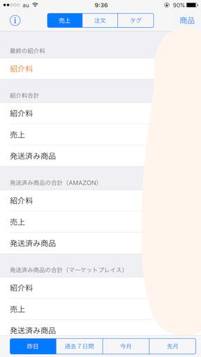 f:id:outdoor-kanazawa:20160924094816p:image