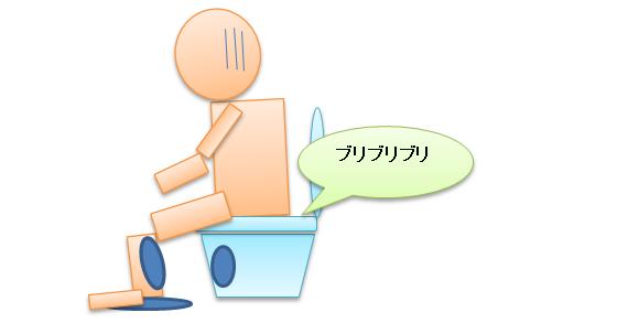 f:id:outdoor-kanazawa:20160925120206p:plain