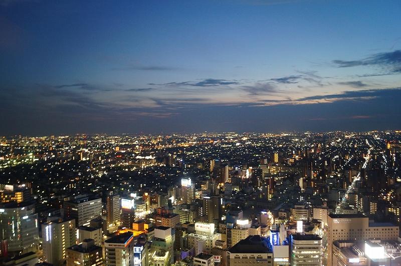 f:id:outdoor-kanazawa:20160926115939j:plain