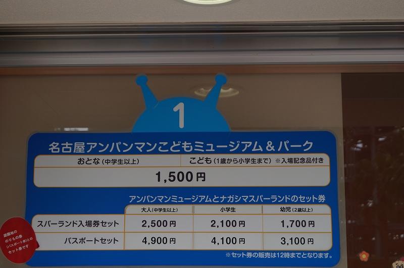 f:id:outdoor-kanazawa:20160929102243j:plain