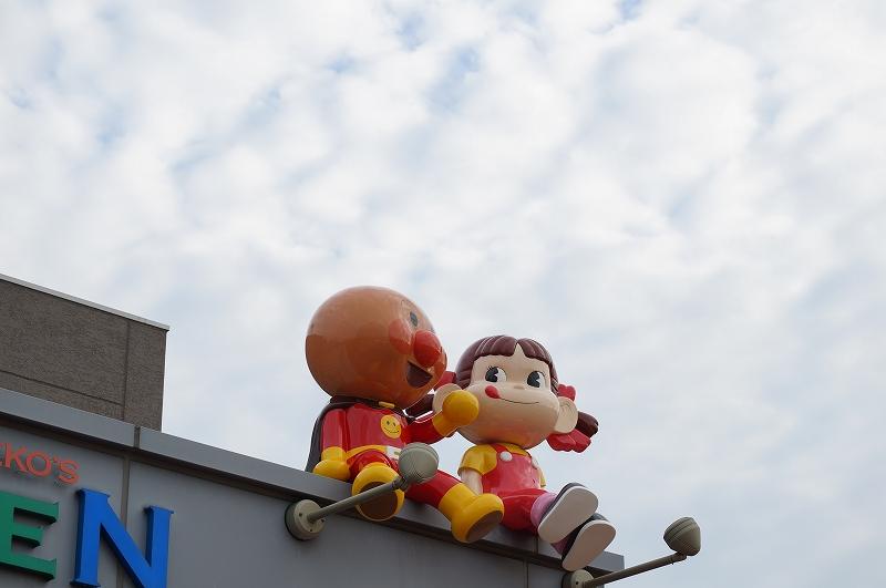 f:id:outdoor-kanazawa:20160929103759j:plain
