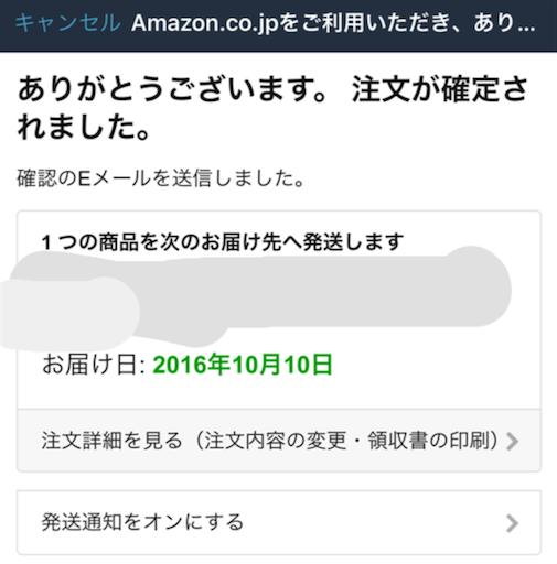 f:id:outdoor-kanazawa:20161008182705p:image