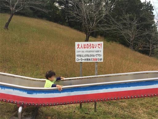 f:id:outdoor-kanazawa:20161020213956j:image