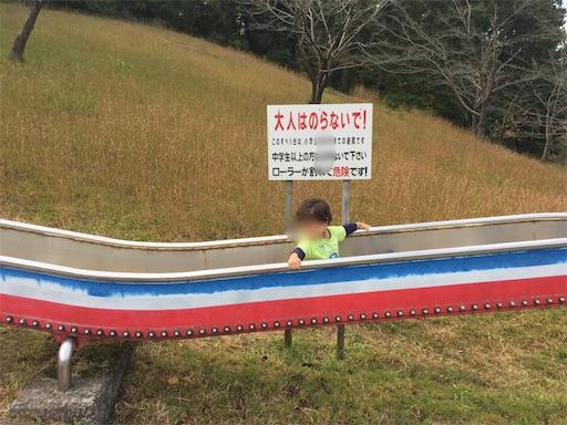 f:id:outdoor-kanazawa:20161020214156j:image