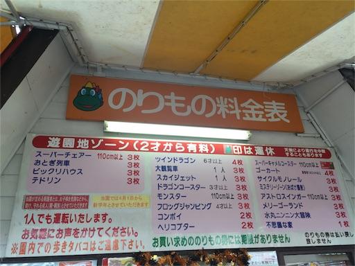 f:id:outdoor-kanazawa:20161023164010j:image