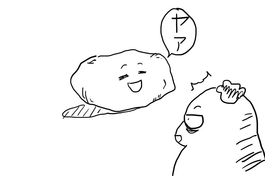 f:id:outdoor-kanazawa:20161031183335j:plain
