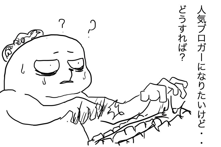 f:id:outdoor-kanazawa:20161031183746j:plain