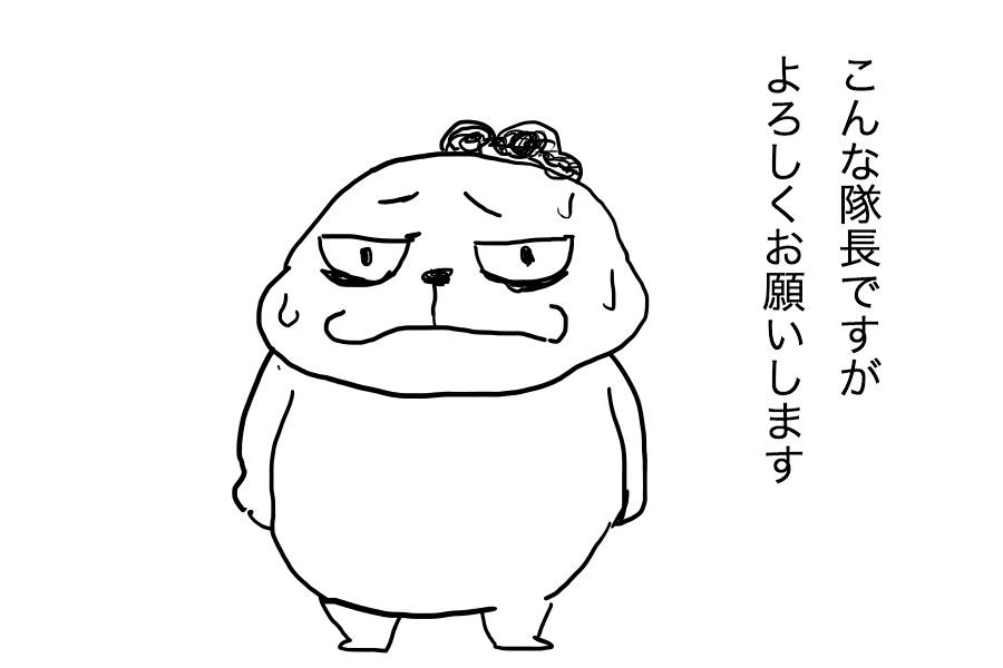 f:id:outdoor-kanazawa:20161031184445j:plain
