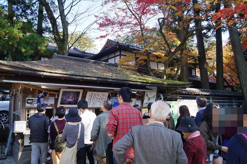f:id:outdoor-kanazawa:20161116113934j:plain