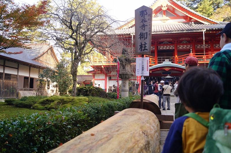 f:id:outdoor-kanazawa:20161119145245j:plain