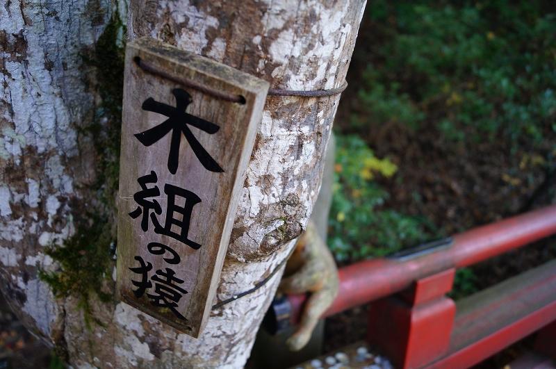 f:id:outdoor-kanazawa:20161119154809j:plain